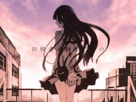 Dusk maiden of Amnesia(高画質版).mp4