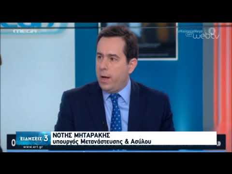 Πολιτική αντιπαράθεση για το βίντεο με τον Περιφερειάρχη Β. Αιγαίου | 27/02/2020 | ΕΡΤ