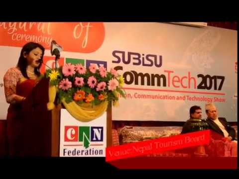 (Subisu CAN COMMTECH 2017 Inaugural Ceremony - Duration: 2 minutes, 32 seconds.)