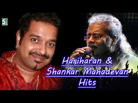 Video Hariharan & Shankar Mahadevan Super Hit Best Audio Jukebox download in MP3, 3GP, MP4, WEBM, AVI, FLV January 2017