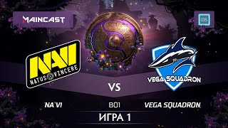 Na`Vi vs Vega Squadron (карта 1), The International 2019 | Закрытые квалификации