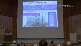 サイエンスアゴラ2014 キーノートセッション1:科学技術イノベーションにおける「統合化」(1/2)