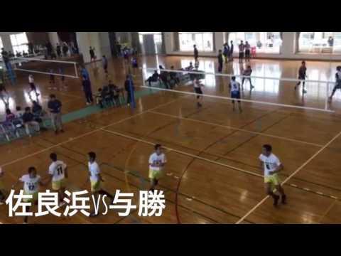 佐良浜中vs与勝中 H28年度 沖縄県中学生バレーボール OTV杯