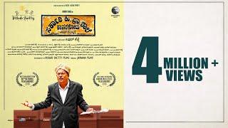 Video Sarkari Hi. Pra. Shaale, Kasaragodu - Official Trailer | Anant Nag | Rishab Shetty | Vasuki Vaibhav MP3, 3GP, MP4, WEBM, AVI, FLV Agustus 2018