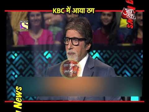 Kaun Banega Crorepati: Aamir Khan's SHOCKING Quest