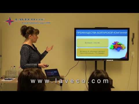 Company Formation and bank account opening in Bulgaria by LAVECO