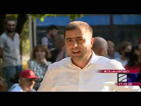 """""""თავისუფალი საქართველოს"""" ლიდერები ზესტაფონში ადგილობრივ მხარდამჭერებს შეხვდნენ"""