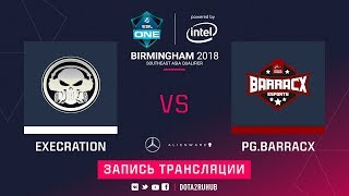 Execration vs PG Barracx, ESL One Birmingham SEA qual, game 1 [Mila]