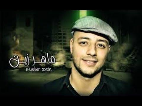 MP3 - The Best Song Of Maher Zain 1. For The Rest Of My Life 00:03 2. Barakallahu lakuma 04:00 3. Assalamu'alaika 08:11 4. Alhubbu Yasood 12:20 5. Masya Allah 16:1...