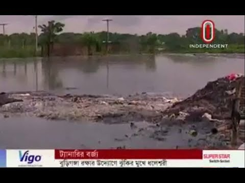 River Dhaleshwari is at risk by tannery waste (28-07-2017)