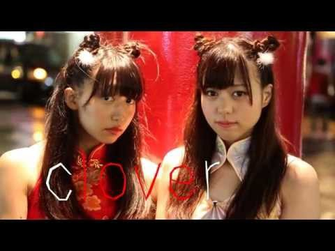 『clover』 PV (WHY@DOLL #CradleRecords )