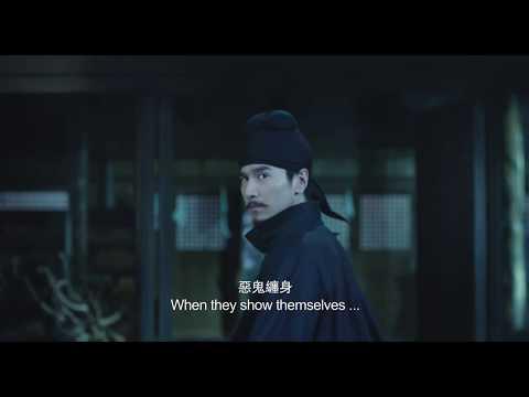2018 金馬影展TGHFF | 狄仁傑之四大天王 Detective Dee: The Four Heavenly Kings