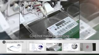 video thumbnail Instantaneous heating bidet (Q-6000) youtube