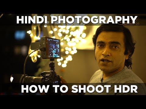 What is HDR photography | High Dynamic Range photography tutorial in Hindi #11