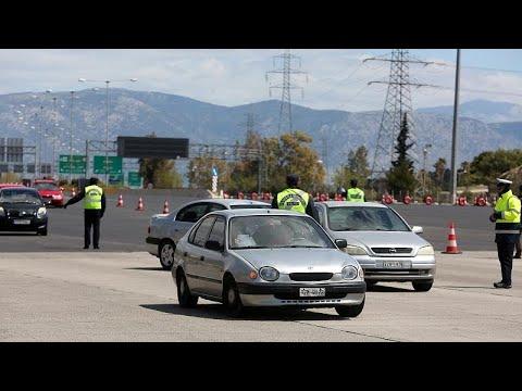 Ελλάδα: Τέλος στην απαγόρευση μετακίνησης σε άλλους νομούς και Κρήτη από την ερχόμενη Δευτέρα…