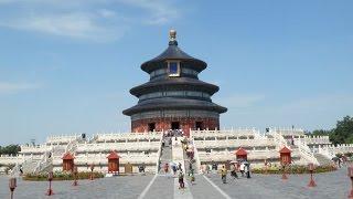 Discover Beijing, 2015