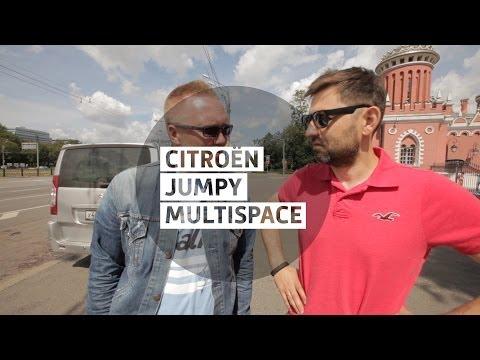 Видео citroen jumpy multispace фото