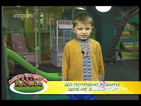 """Дитяча телестудія """"Рівне 1"""" [49-й випуск]"""