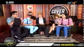 Cover Deever 17 April 2014 - Thai TV Show