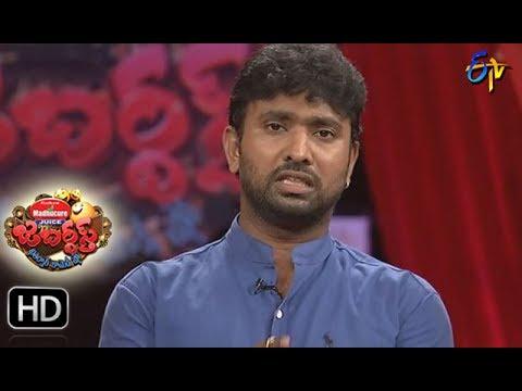 Jabardasth Telugu Comedy Show ,27th July 2017,adhire aabhi performance - ETV Telugu