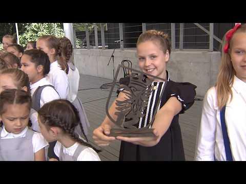 21 Festiwal Twórczości Dziecięcej Wojska Polskiego
