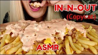 IN-N-OUT Animal Style Fries ASMR Eating Sounds *No Talking | Copycat Recipe