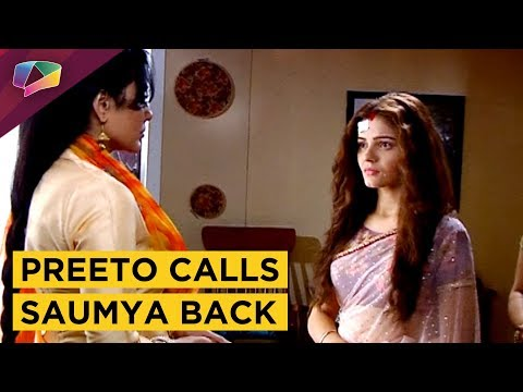 Harman And Saumya Both Are In A Bad Situation | Sh