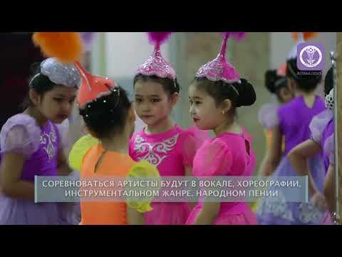 Стартовал международный фестиваль искусств «Шашу»