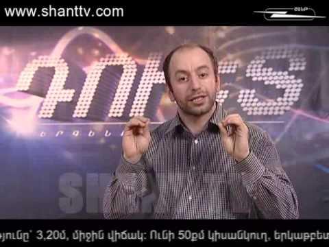 Duet-Oragir 28.11.2013 (видео)