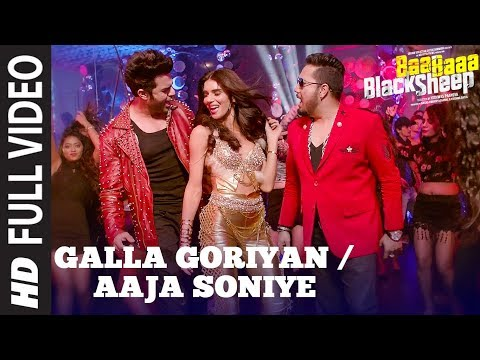 Full Video: GALLA GORIYAN - AAJA SONIYE | Kanika K