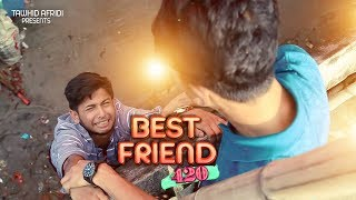 Download Video Best Friend (420)  | বেস্ট ফ্রেন্ড | Tawhid Afridi | New Bangla Funny Video 2018 | MP3 3GP MP4
