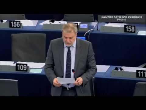 Νότης Μαριάς στην Ευρωβουλή: Μέτρα κατά των φορολογικών παραδείσων όπως είναι η Ολλανδία του Ντάισελμπλουμ και το Λουξεμβούργο του Γιούνκερ