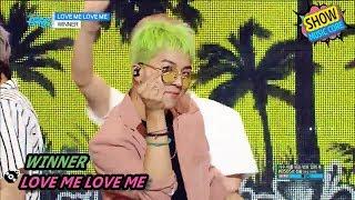 Show! Music core 20170819WINNER - LOVE ME LOVE ME, 위너 - 럽미럽미▶Show Music Core Official Facebook Page - https://www.facebook.com/mbcmusiccore