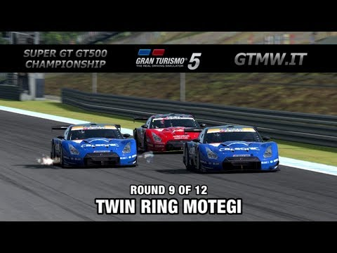 Gran Turismo 5 - GTMW.IT SUPER GT GT500 CHAMPIONSHIP - RACE 9 TWIN RING MOTEGI - NISSAN HONDA LEXUS