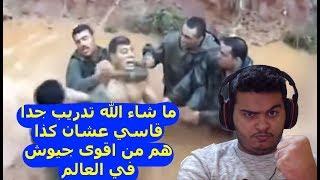 Video ردة فعل سعودي على | القوات الخاصة الجزائرية (تدريب جدا قاسي عشان كذا هم من اقوى جيوش في العالم) MP3, 3GP, MP4, WEBM, AVI, FLV Maret 2019