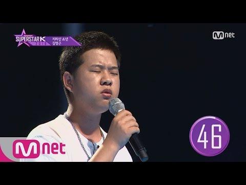 SUPERSTARK 2016 [1회] 지리산 소울 김영근 - ′Lay Me Down′ 160922 EP.1 (видео)