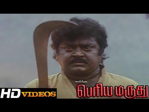 Video Tamil Movies - Periya Marudhu - Part - 13 [Vijayakanth, Ranjitha] [HD] download in MP3, 3GP, MP4, WEBM, AVI, FLV January 2017