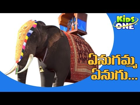 Telugu Nursery Rhymes Series Enugamma Enugu Telugu
