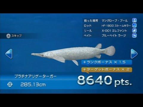 【実況】南の島でリゾート釣り旅行part69【ファミリーフィッシング】