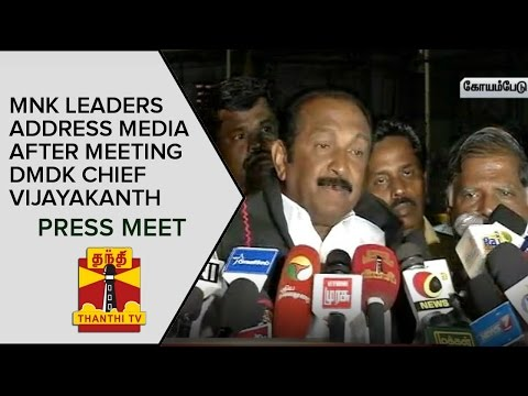 Makkal-Nala-Koottani-Leaders-address-Media-after-Meeting-DMDK-Chief-Vijayakanth--Thanthi-TV