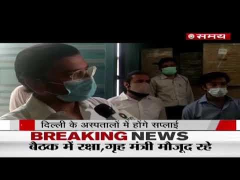 दिल्ली पहुंची ऑक्सीजन कंसंट्रेट की खेप