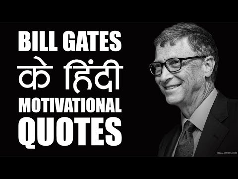 Success quotes - Kickstart Motivation #3  Bill Gates Motivational and Inspirational Quotes in Hindi
