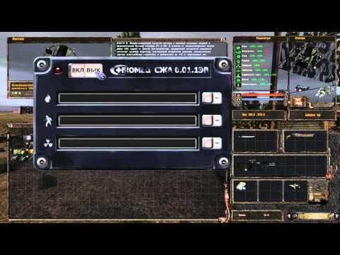 ОП-2, dsh mod: панель управление лечилкой СКАТа-15 (видео)