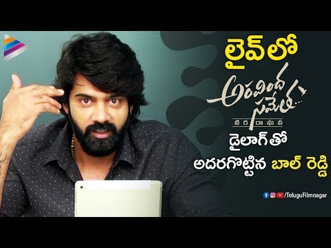 Naveen Chandra Tells Aravindha Sametha Dialogue | Aravindha Sametha Interview | Jr NTR | Trivikram