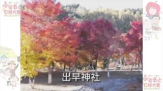 四季の自然あふれる岡谷