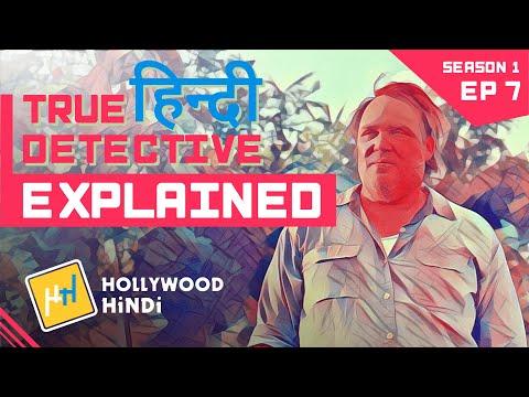 True Detective - Season 1 Episode 7 - Explained - Hindi