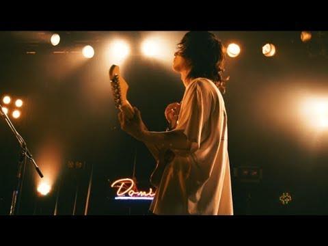 ", title : 'ドミコ (domico)/Digest Live Footage 裸の王様~服をかして~ペーパーロールスターat EBISU ""LIQUID ROOM""2019.04.19'"