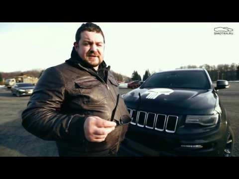 Jeep grand cherokee limited отзывы фотография