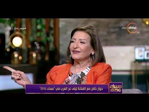 """ليلى عز العرب: قررت احتراف التمثيل بعد """"الكبير أوي"""""""