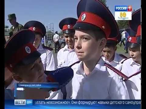 «Вести. Дон» 13.09.17 (выпуск 11:40)